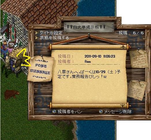 e0068900_862123.jpg