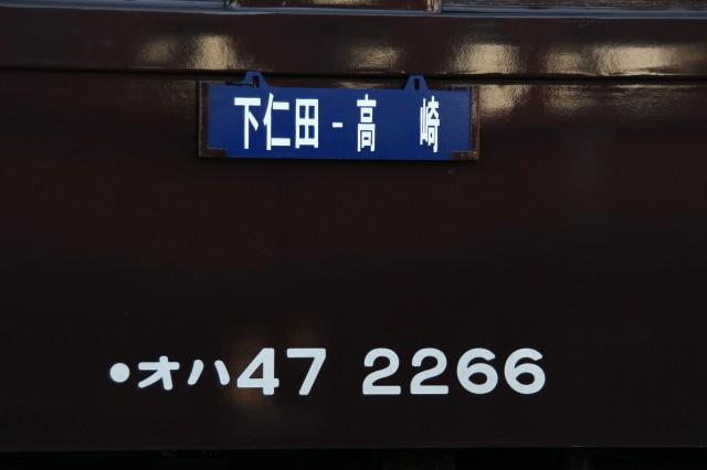 f0215016_8344648.jpg