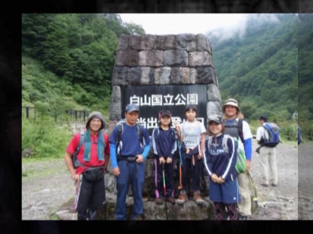 白山登山ー(2)_a0142317_1248931.jpg