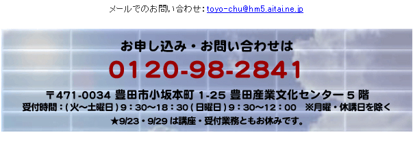 d0243721_11217100.jpg