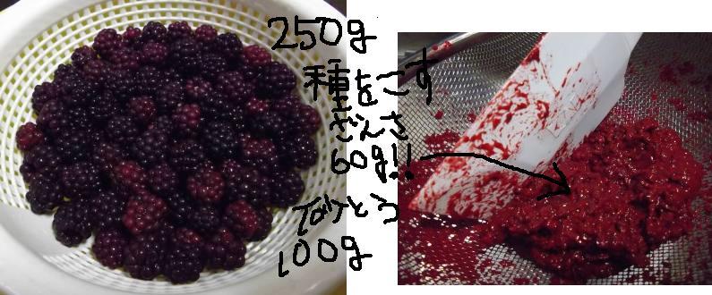 b0181524_22125845.jpg