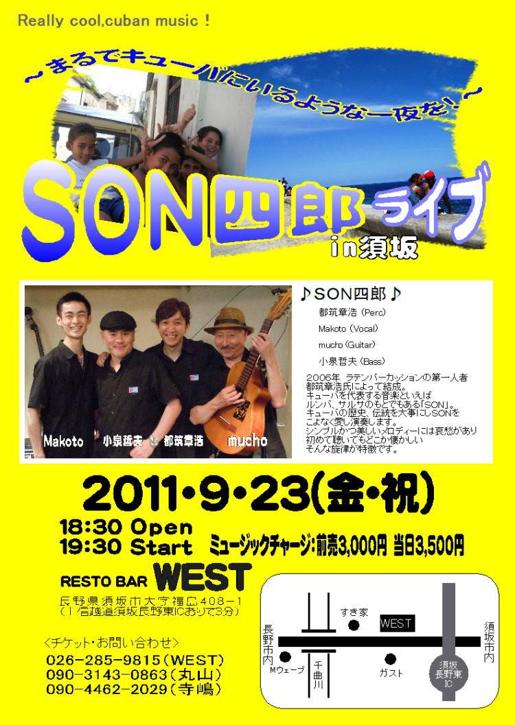 9/23(金)長野SON四郎_a0103940_1122913.jpg