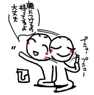 c0088343_1359217.jpg