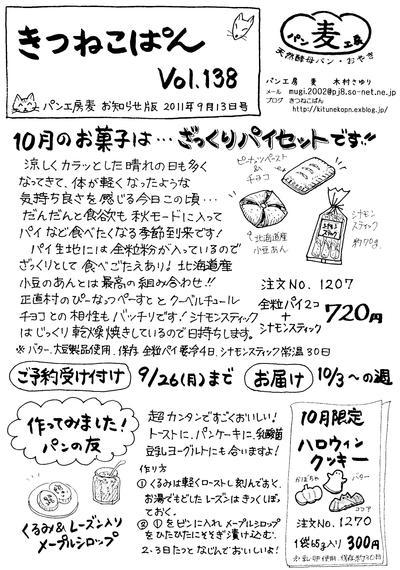 d0155147_19455442.jpg