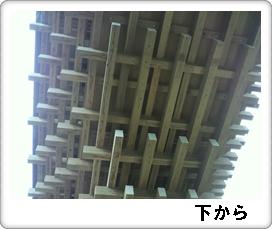 e0206750_20113786.jpg