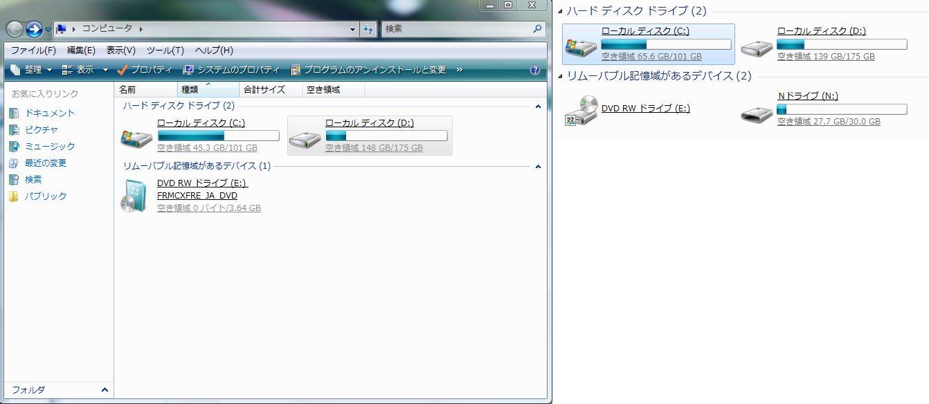 b0045558_7515227.jpg