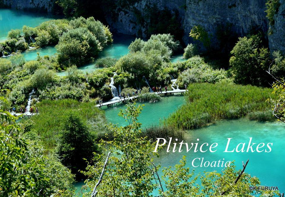 プリトヴィツェ湖群 国立公園 _a0092659_2153352.jpg