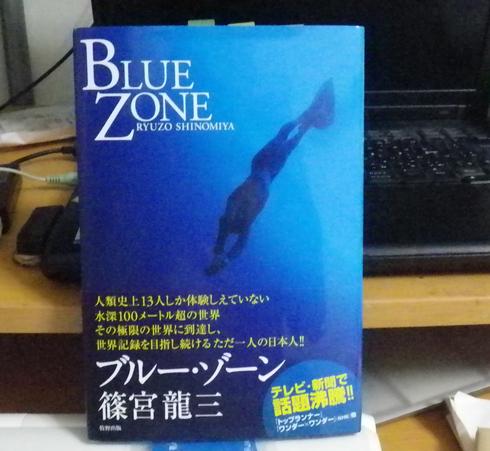 b0075059_223735.jpg