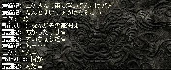 c0107459_2405156.jpg