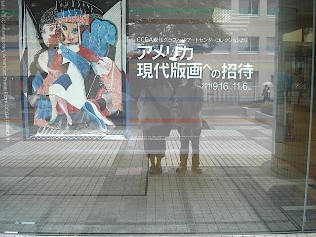 9/22からリース展_e0019167_925926.jpg