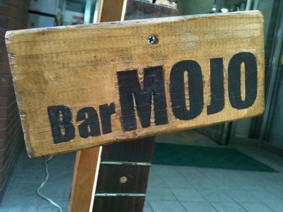Bar MOJO_c0227168_8392426.jpg