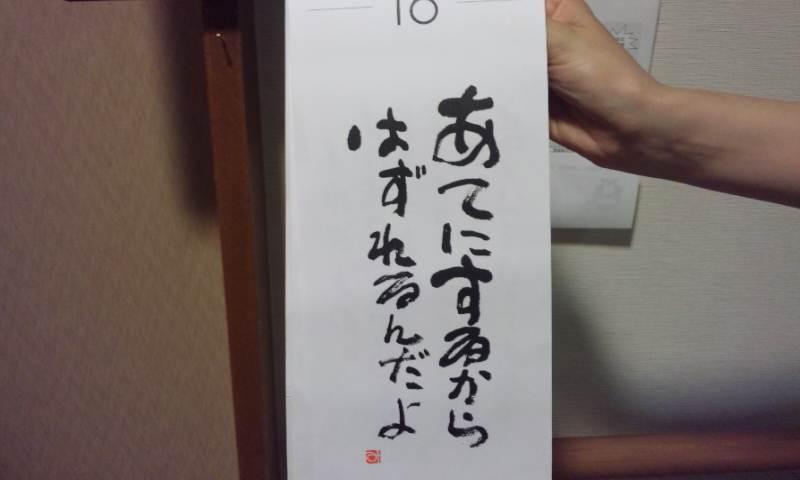 つきみの園慰問_c0158871_948259.jpg