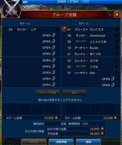 b0091585_041416.jpg