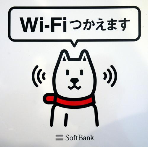 9/20(火)営業のお知らせ_e0145685_1626168.jpg