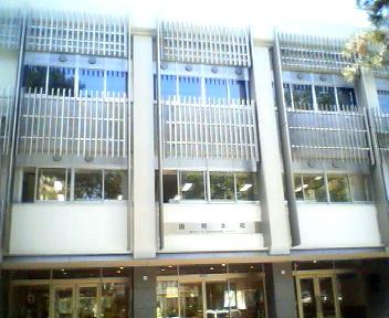 北大留学生センターの変遷_f0078286_1722997.jpg