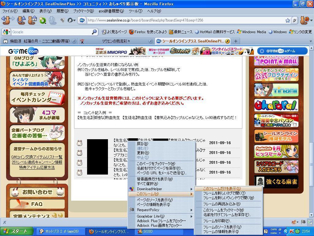 d0032088_063414.jpg