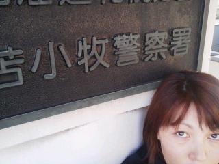 店長のニコニコブログ!F井様 30セルシオ ご成約☆_b0127002_21282938.jpg