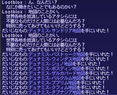 b0082004_1234634.jpg