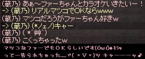 f0072010_22293110.jpg