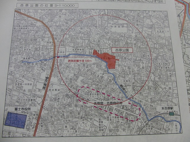 吉原公園再整備検討ワークショップが始まりました_f0141310_81546.jpg