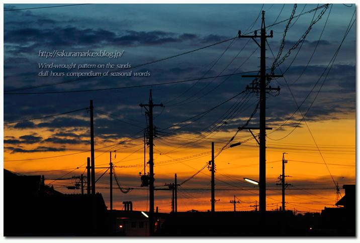 夕闇通り探検隊 №03 暗雲と夕空・・・。_f0235723_10293265.jpg