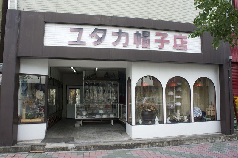 九州_c0128330_1345468.jpg