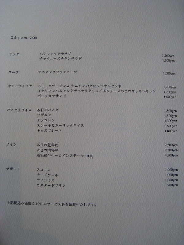 8月 神戸旧居留地オリエンタルホテル ルームサービス_a0055835_1843593.jpg