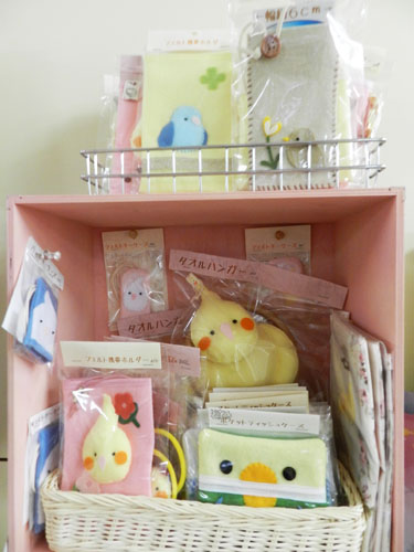 Y-03号室 「鳥大福」様_a0058941_1575148.jpg