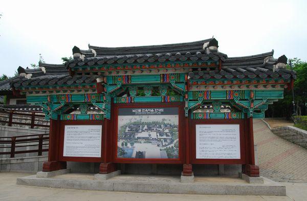 ソウルにて~_e0098241_10272076.jpg