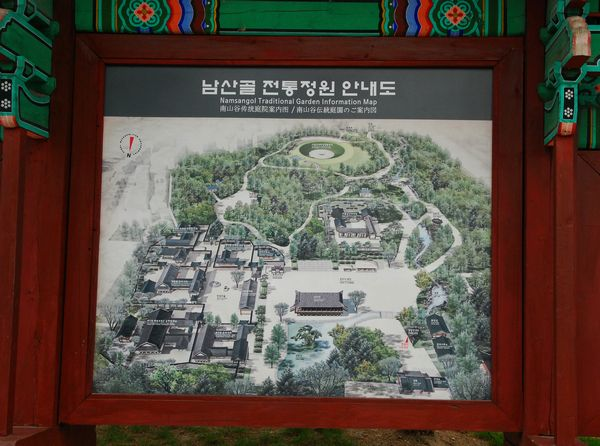 ソウルにて~_e0098241_10273145.jpg