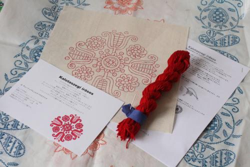 刺しゅう糸に新色が加わりました。_b0142544_3374783.jpg