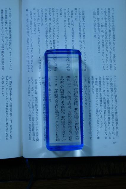 f0201348_18404885.jpg