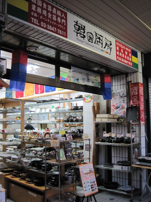 お買い物@合羽橋~浅草のお寿司_f0236260_1240656.jpg