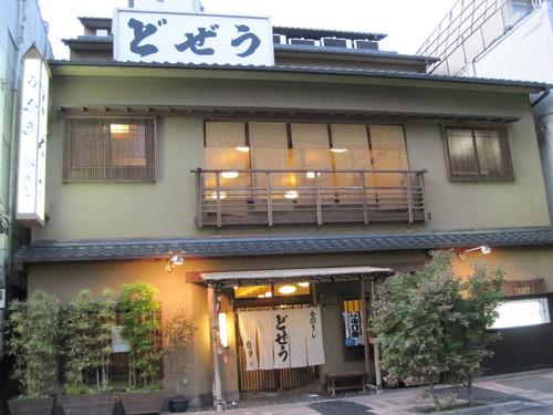 お買い物@合羽橋~浅草のお寿司_f0236260_1411396.jpg