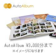 b0078974_1050595.jpg
