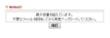 b0136781_048115.jpg
