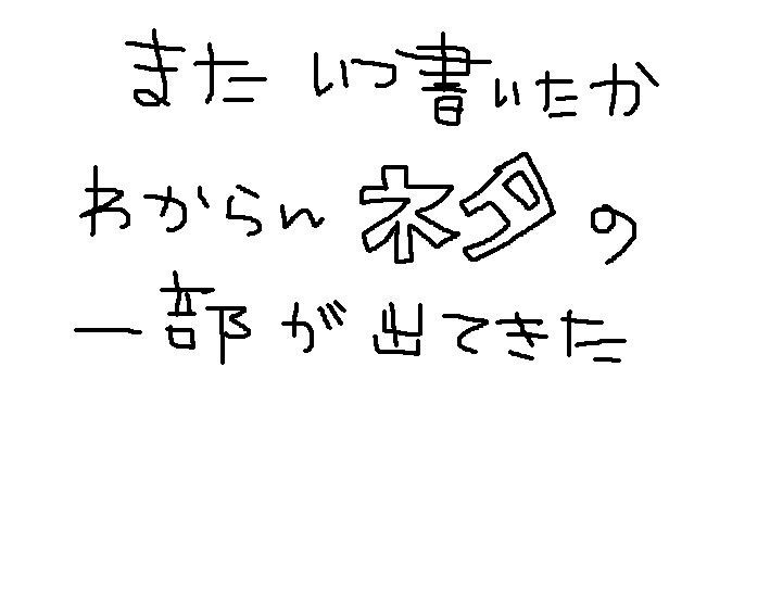 e0199784_18152670.jpg