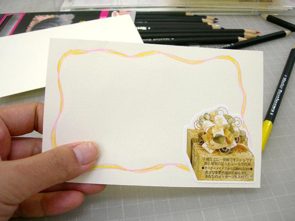 手作りポストカード3_d0225198_16395186.jpg