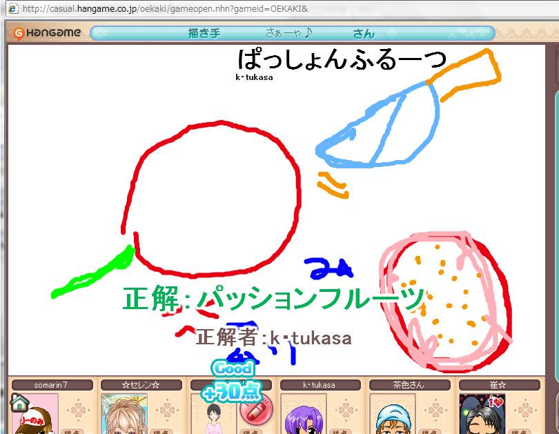 c0194301_8552792.jpg