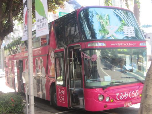 またまた台湾に行って来ました①_c0125702_23565530.jpg