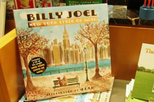 ニューヨーク愛唱歌特集、フランク・シナトラ、ビリー・ジョエル、そしてJay-ZとAliciaへ・・・_b0007805_0485191.jpg