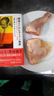 俺たちのムルギランチ(9/27)で使うの鶏肉は……、_c0033210_1246018.jpg