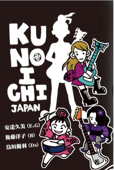 発表!KUNOICHI JAPAN  ! !_f0115311_8103289.jpg