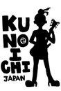 発表!KUNOICHI JAPAN  ! !_f0115311_817021.jpg
