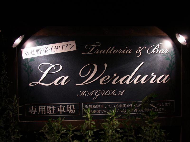 旭川動物学会前夜_c0025115_01964.jpg