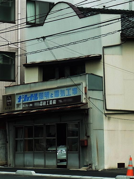 ゆがみ_c0156717_7372525.jpg