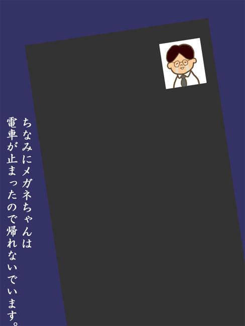 d0212419_2133575.jpg