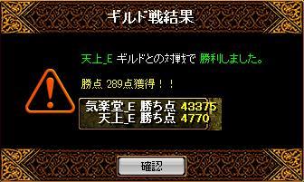 a0157425_11411758.jpg