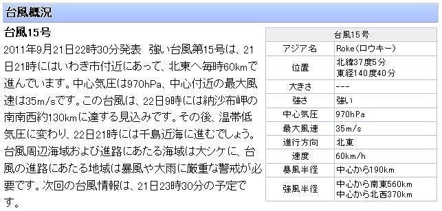 d0246534_22444746.jpg