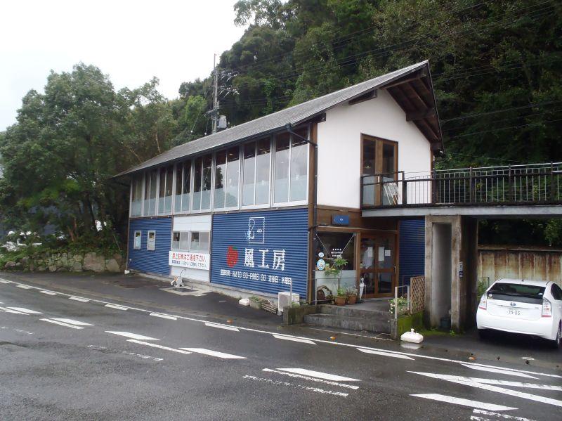 高知県視察研修_d0159738_1725571.jpg